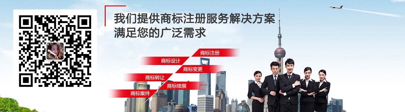 深圳商标注册服务专业,值得信赖